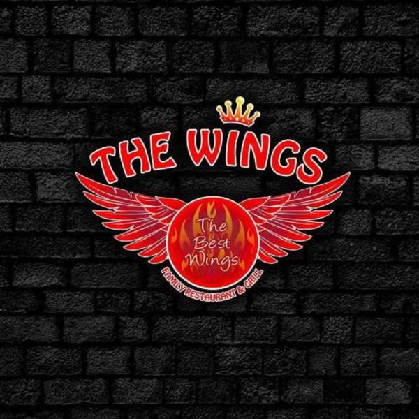 The Wings | Discover Puerto Rico